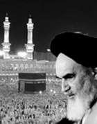 Его светлость великий аятолла Хадж Сейид Али Хусейни Систани
