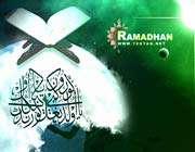 توصیه مهم در ماه رمضان