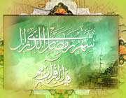 عطایای ماه رمضان