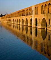 سابقه تاریخی وآثار باستانی اصفهان