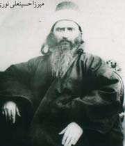 حسینعلی نوری معروف به بهاالله