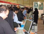 گزارش روز پنجم نمایشگاه قرآن اصفهان