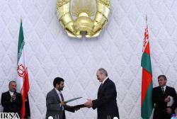 В Минске подписано ряд соглашений о взаимном сотрудничестве между Ираном и Белоруссией
