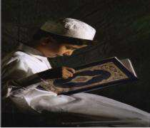 основы нравственного учения ислама