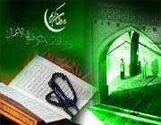 imam ali (as) left to his love allah, the orphan are left alone