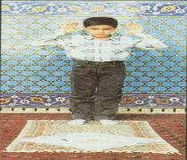 Как совершается ритуальная молитва.