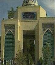 زندگی نامه آیت الله اشرفی اصفهانی