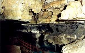 пещера алисадр