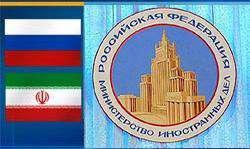 Иран и Россия провели межмидовские консультации по ближневосточной проблематике