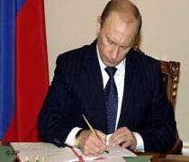 В.Путин провел совещание с членами Совета безопасности РФ