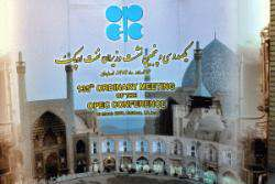 Иран приветствует вступление в ОПЕК новых государств