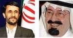 Акцент главнокомандующего Вооруженными Силами Ирана о большей готовности этих сил в деле защиты безопасности страны