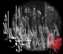 Исламская революция – одно из проявлений восстания Имама Хусейна (да будет мир с ним)