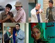 سریالهای رمضان