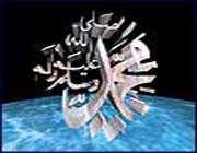 пророк ислама