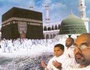 Mecca,Medina,Ihram