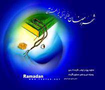 resulullah'ın (s.a.a) duası