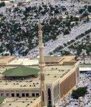 al-'Arafat mosque