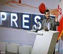 PRESSTV Dünya literatüründe mantık ve adalet'in egemenliğinde bir dönüm noktası olmalıdır