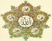 İmam Hasan (a.s)'ın Mazlumiyeti 2