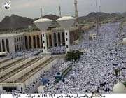 al-Arafat mosque
