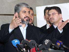 HAMAS: İslam Ülkeleri ile İlişkiler İsrail ve ABD'den Daha Şerefli