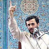 Ahmedinejad: 'Müslümanlar arasında vahdet şart'