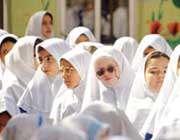 دانش آموزان دختر
