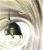 """""""Müslümanların dayanışması islam dünyasını kalkındırır"""""""