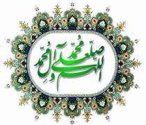 islam alimlerinden batıya çağrı 1