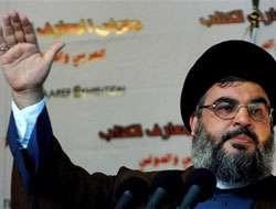 Hizbullah: BM kendi başına mahkeme kuramaz
