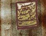 <strong><span><strong>&nbsp;&#1591;&#1604;&#1608;&#1593; &#1587;&#1578;&#1575;&#1585;&#1607; &#1570;&#1587;&#1605;&#1575;&#1606; &#1581;&#1604;&#1607;