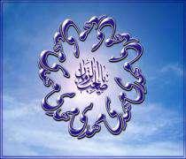ehl-i sünnet kitaplarında hz. mehdi'nin özellikleri