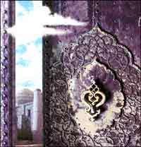 imamet ilâhî bir makamdır