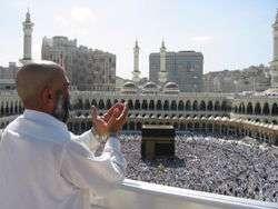 İslam Hürriyet Dinidir
