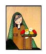 kadın,mehir