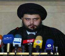 Sadr'dan Ehlibeyt Aşıklarına Davet
