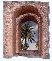 İmam Hasan (a.s)'ın Mazlumiyeti 1