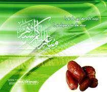 Mübarek Ramazan