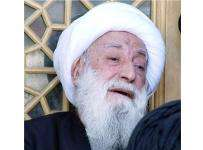 Ayetullah Hac Mirza Cevad Tebrizi vefat etti