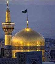 его светлость  имам али ибн мусы ар резы