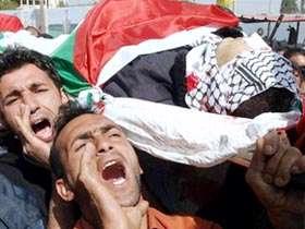 İsrail kan akıtmaya devam ediyor: 4 ölü