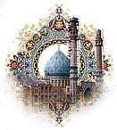 imam bâkir (aleyhisselam)