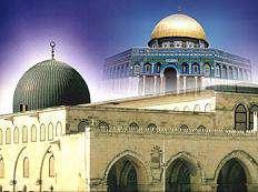 """""""Kudüs'ün kurtuluşu"""" yılı başladı"""