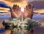 Всевышний Аллах
