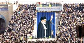 İslami İran'ın dört bir yanında Muhteşem Bayram Namazı