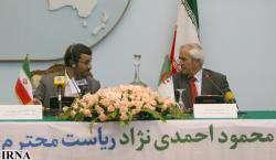 Ahmedinejad İslami ekonomik bir teşekkül kurulmasını istedi