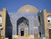мечеть шейха лутфуллы