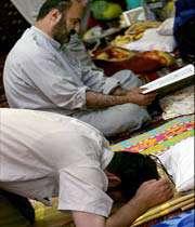 تمركز و حضور در دعا