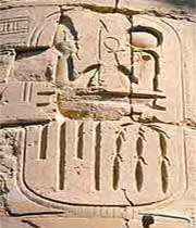 زبان مصریان